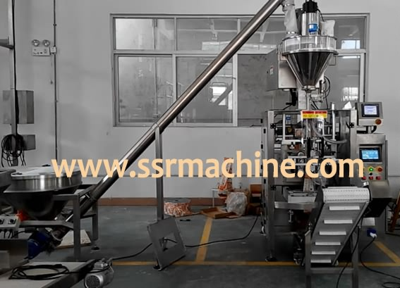 Coffee milk detergent washing powder flour packing machine